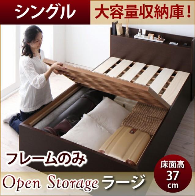 シングルベッド すのこベッド シンプル 大容量 収...
