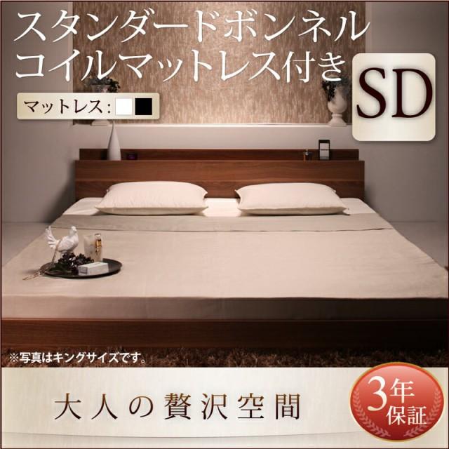 ベッド ベット ローベッド mon ange スタンダード...