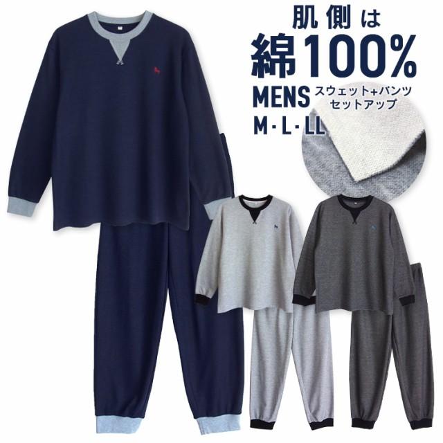 【春・秋】メンズ長袖パジャマ スウェット上下 総...