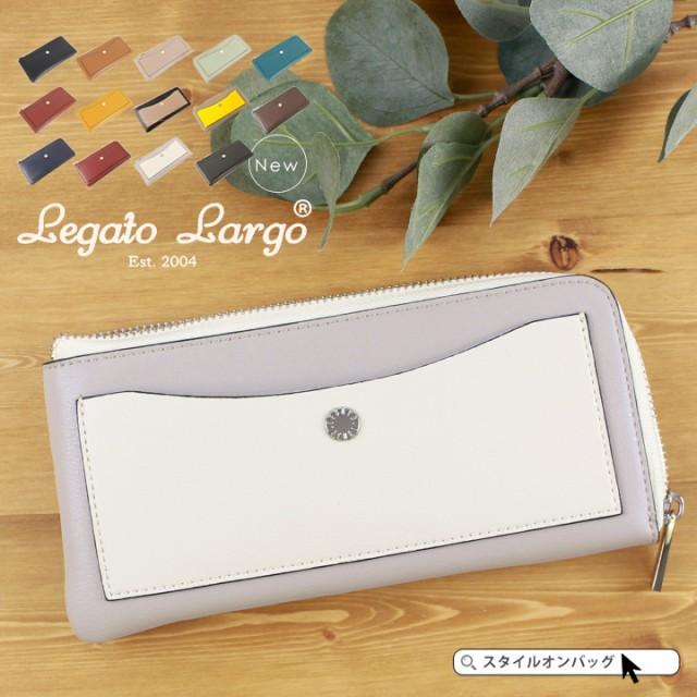Legato Largo うすいサイフ 長財布 財布 薄い う...
