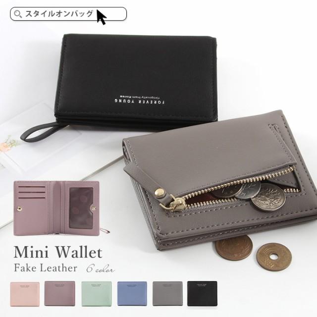 財布 レディース 二つ折り 二つ折り財布 コンパク...