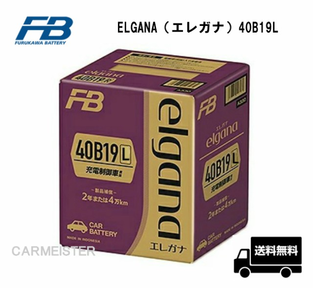 ELGANA-40B19L elgana(エレガナ)シリーズ バッ...