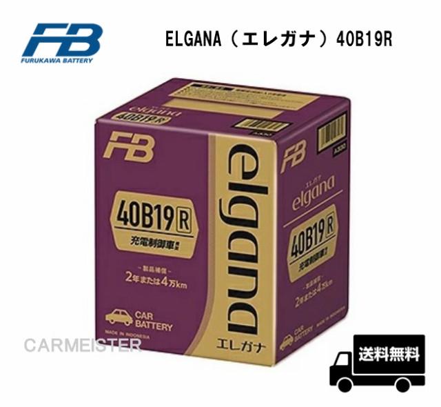 ELGANA-40B19R elgana(エレガナ)シリーズ バッ...