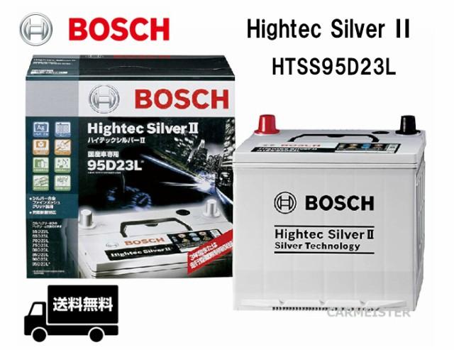 HTSS95D23L BOSCH ボッシュ 国産車用 ハイテック...