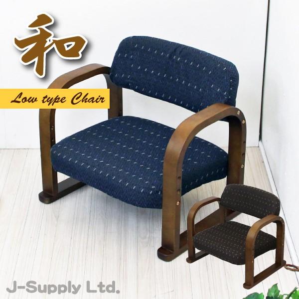 高座椅子 座椅子 1人掛け 1人がけ用 1人掛 軽量 ...