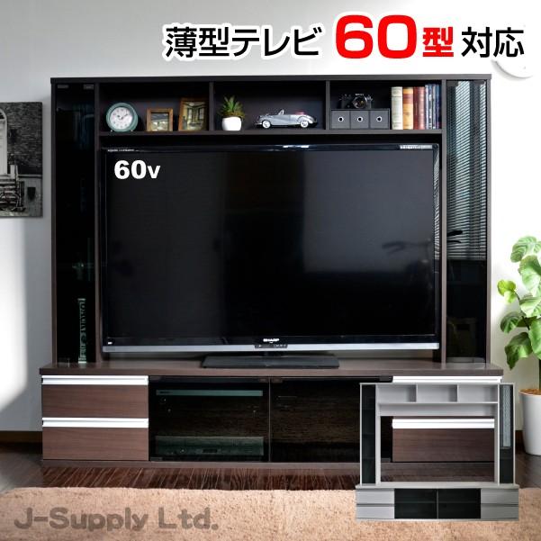 テレビ台 ハイタイプ 壁面家具 60インチ対応 TV台...