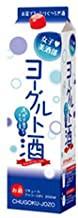 広島 中国醸造 女子美酒部 ヨーグルト酒 8° 2000ml パック