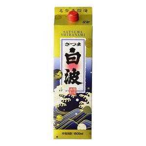 鹿児島 芋焼酎 薩摩酒造 さつま 白波パック25°18...