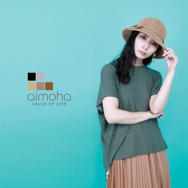 ラウンドリボンハット 麦わら帽子 レディース 紫外線対策 UV対策 つば広帽子 夏 運動会 旅行 韓国 韓国ファッション