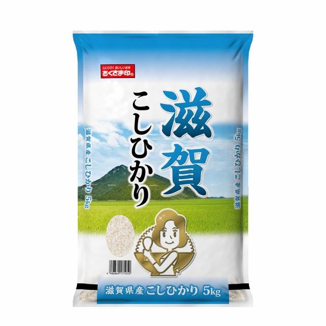 送料無料★30年産 滋賀県産こしひかり 5kg お米 ...