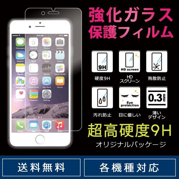【送料無料】F-03K らくらくスマートフォンme 強...
