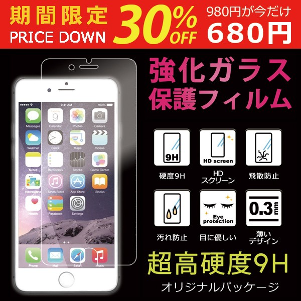 【送料無料】 HWV31 Huawei Nova2 オリジナル 強...
