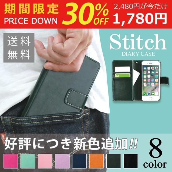 LGV33 Qua Phone PX ステッチ手帳型ケース / キュ...