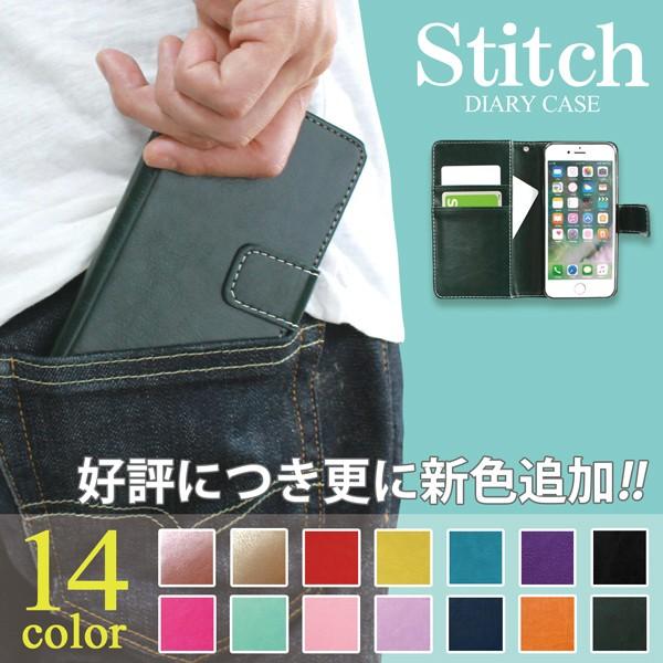 KYV37 Qua phone ステッチ手帳型ケース / キュア...