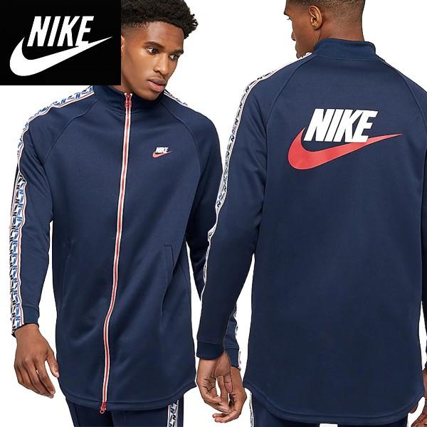 Nike ナイキ正規品トレーニングウェア ジャージSp...
