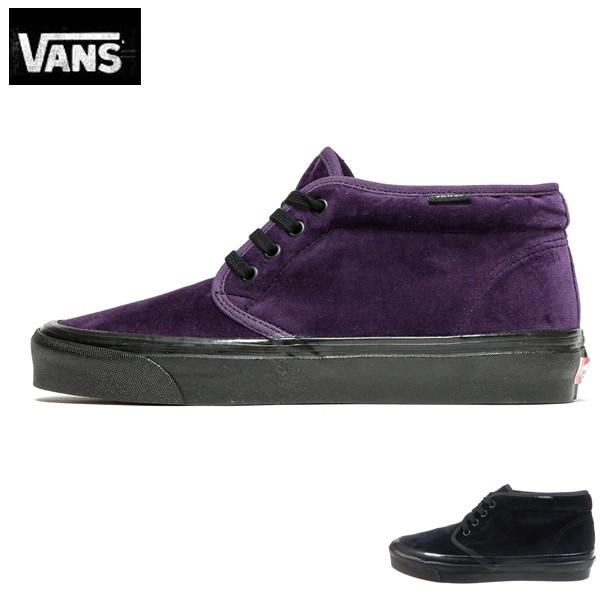 バンズVANSヴァンズ靴スニーカーANAHEIM FACTORY ...