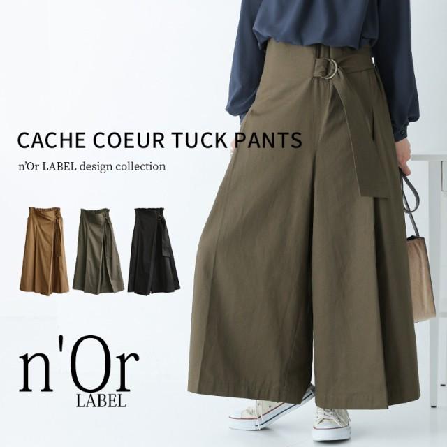 『nOrカシュクールチノワイドパンツ』【 レディー...