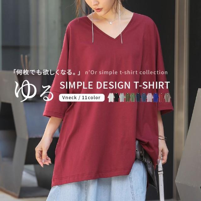 『nOrゆるっとシンプルVネックTシャツ』【レディ...