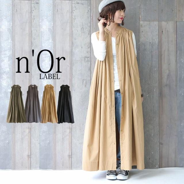『nOr贅沢ギャザーロングワンピース』【 レディー...