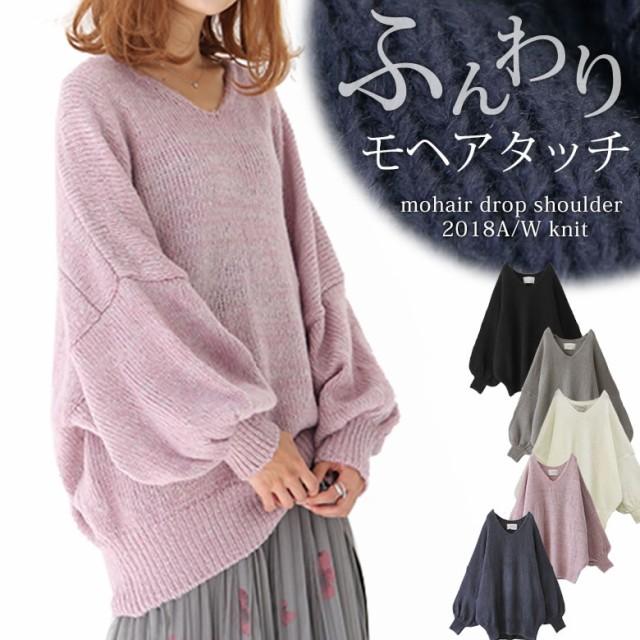 『nOrモヘアドロップショルダーニット』【 レディ...