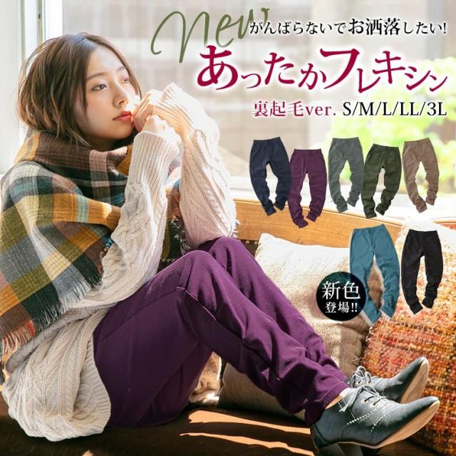 【新色登場】選べるS M L LL 3Lサイズ展開『nOrLA...