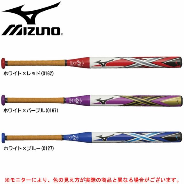 MIZUNO(ミズノ)ソフトボール バット エックス X...