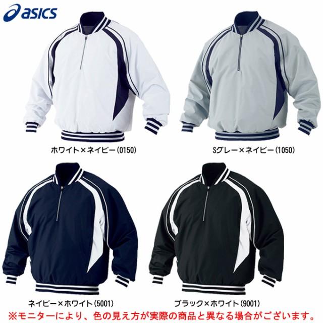 ASICS(アシックス)ベースボール Vジャン 長袖(...