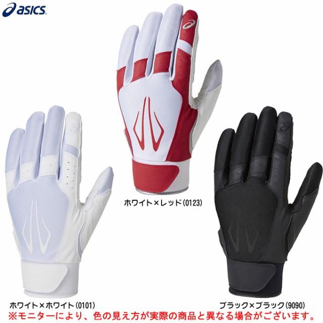 ASICS(アシックス)守備用手袋(片手) 高校野球対...