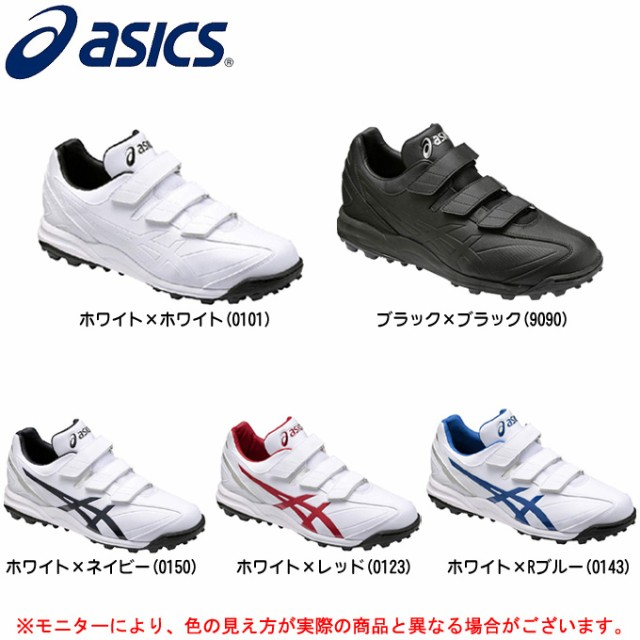ASICS(アシックス)プレスピード TR(SFT143)野...