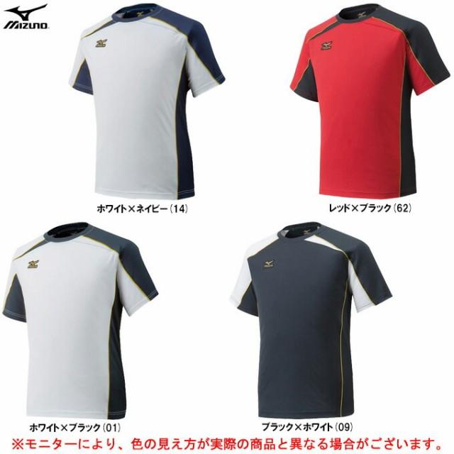 MIZUNO(ミズノ)ミズノプロ Tシャツ(12JA6T01)...
