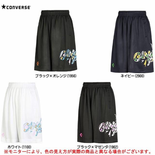 CONVERSE(コンバース)Jr.プラクティスパンツ(C...
