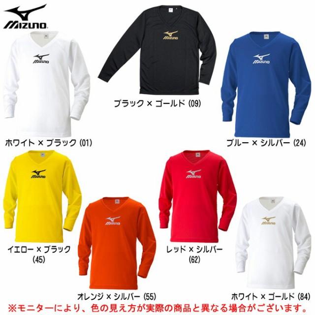 MIZUNO(ミズノ)Jr 長袖 インナーシャツ(P2MA66...