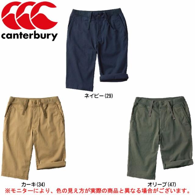 Canterbury(カンタベリー)リラックス パンツ(R...