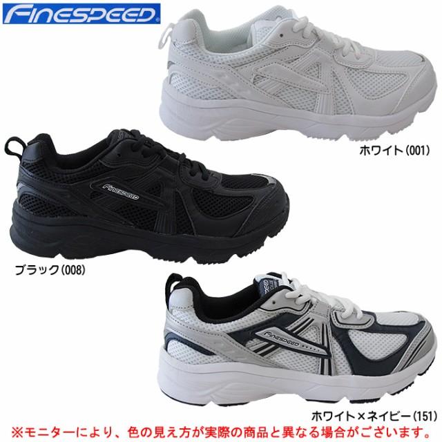 アシックス商事 FINE SPEED ファインスピード(FR...