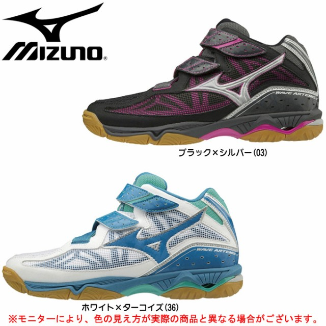 MIZUNO(ミズノ)ウエーブアルテミス 4 MID(V1GC...