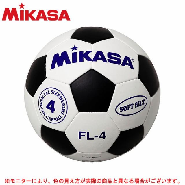 MIKASA(ミカサ)ジュニアサッカーボール 4号球 ...