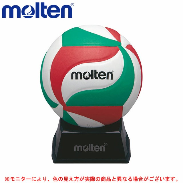 molten(モルテン)バレーサインボール(V1M500)...