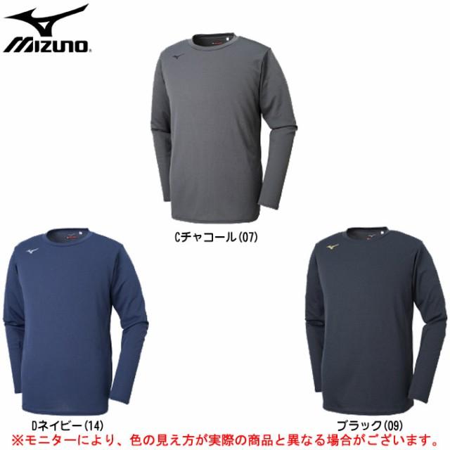 MIZUNO(ミズノ)ブレスサーモシャツ(クルーネッ...