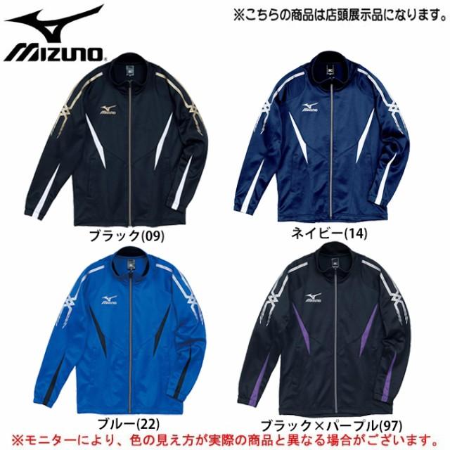 【在庫処分品】MIZUNO(ミズノ)ウォームアップシ...