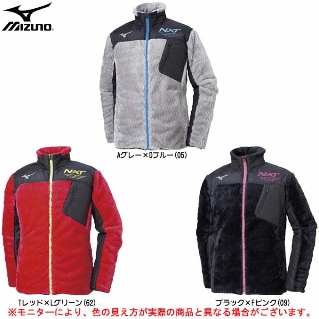 MIZUNO(ミズノ)N-XTフリースジャケット(32JE86...