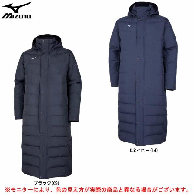 MIZUNO(ミズノ)ロングダウンコート(32ME8650)...