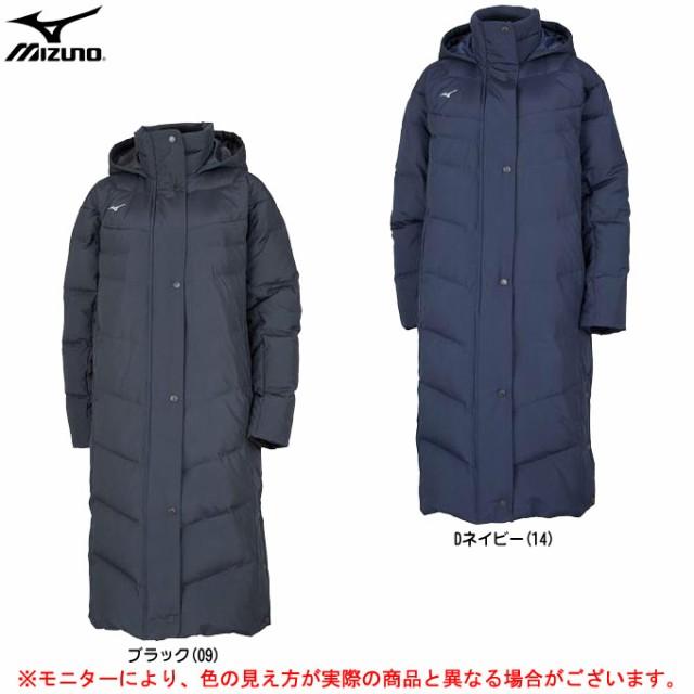 MIZUNO(ミズノ)ロングダウンコート(32ME8852)...