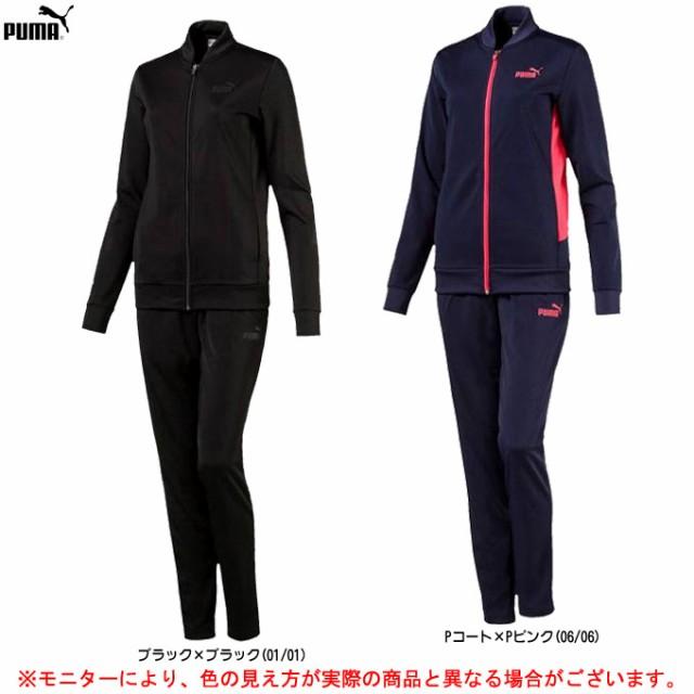 PUMA(プーマ)トレーニングスーツ パンツ 上下セ...