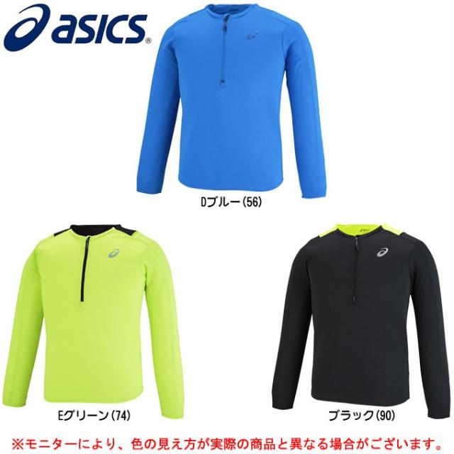ASICS(アシックス)長袖ハーフジップTシャツ(XT...
