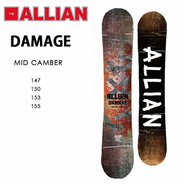 【予約】 アライアン スノーボード ALLIAN DAMAGE 20-21 ダメッジ キャンバー ツイン パーク ジブ グラトリ スノボ 板 メンズ レディース