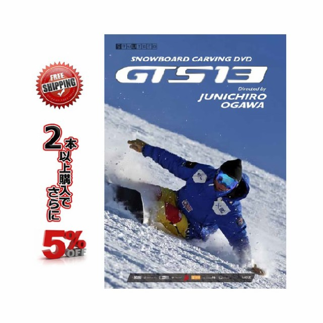18-19 DVD GTS13 フリーカービング SNOWBOARD ス...