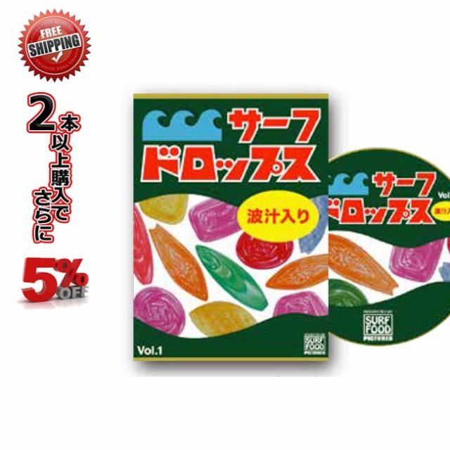 サーフィン DVD サーフドロップス Vol.1 サーフフ...