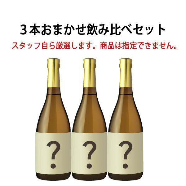 飲み比べ NYオリジナル これで日本酒は間違い...