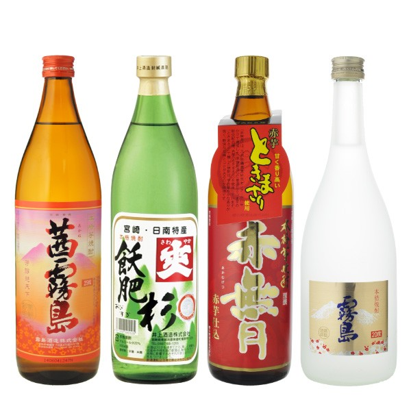 送料無料 芋焼酎 4本飲み比べセット 720ml(霧...