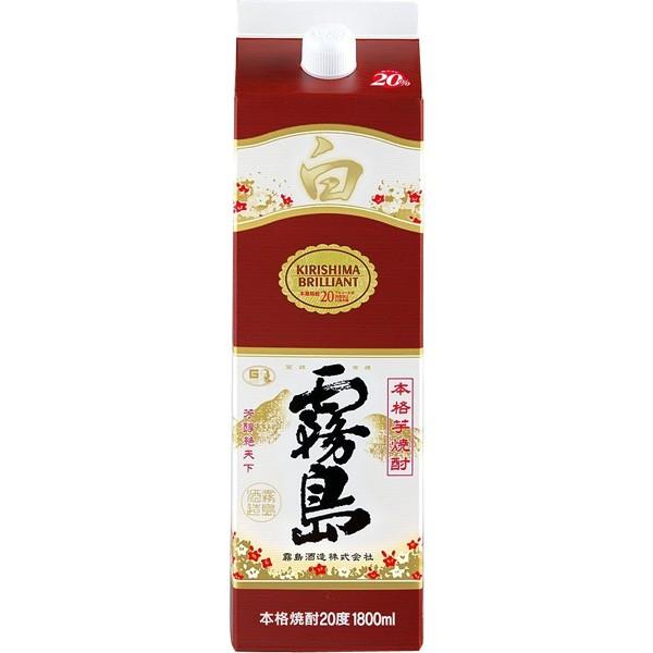 白霧島 芋 20度 1800ml チューパック(単品/1...
